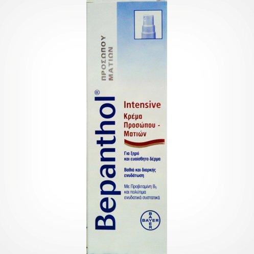 bepanthol-intensive-face-eye-cream-for-dry-sensitive-50ml