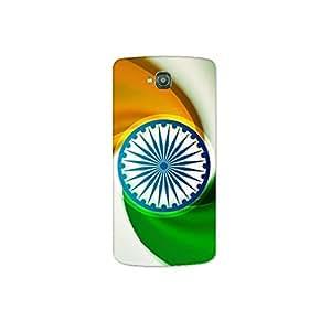 LG G Pro Lite nkt09 (19) Mobile Case by oker - Indian Flag Paint