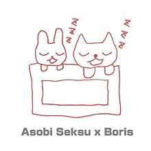 Asobi Seksu x Boris (Split)