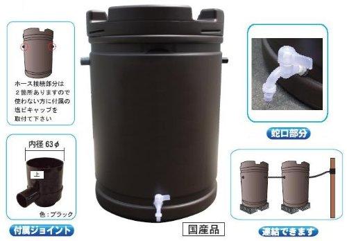 雨水タンク 茶 約580φ(直径)*約835㎜(高さ)