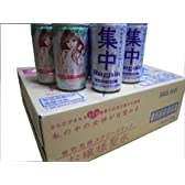 お嬢様聖水と集中リゲイン エナジードリンク2種類セット 190ml缶×30本(1ケース)