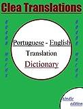 Portuguese To English Dictionary (Portuguese Edition)