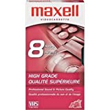 MAXELL T-160HG High Grade VHS Video Cassette