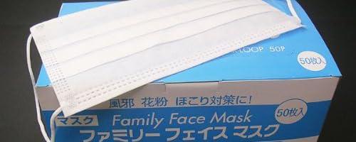 ☆三層フェイスマスク☆100枚(1箱50枚×2)☆インフルエンザ・防災・花粉・放射能対策に!