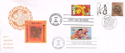 USA-CHINA Happy New Year Stamp Joint First Day Cover Designed Stamp Designers, Clarence Lee from USA, Guo Chenghui from China in 01/05/2000 Add USA Lunar Dragon Stamp for 2012 Issued in San Francisco on Chinese New Year Day 01/23/2012, Limited Edition