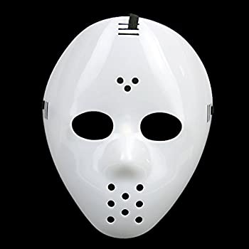 UNIHA Cosplay Jason vs. Freddy Vintage Hockey Style Halloween Mask With Straps