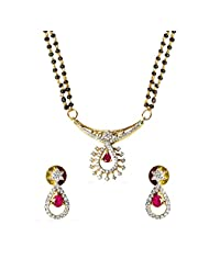 Sheetal Jewellery Silver & Golden Brass & Alloy Mangalsutra For Women - B00TIGYW1K