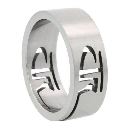 Surgical Steel CTR Ring 8mm Wedding Band Matte Finish, size 10