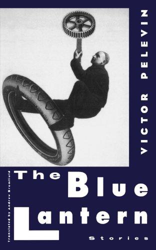 The Blue Lantern: Stories