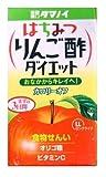 タマノイ はちみつりんご酢ダイエットLL 125ml×24本