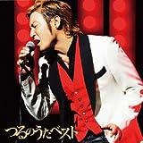 つるの剛士 / つるのうたベスト(CD+DVD盤)