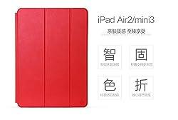 TOTU Skin Series Leather Case for Ipad Mini 2/Mini 3 - Red