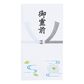 マルアイ 仏のし袋 G271 ワンタッチ 字入 10枚入×10パック ノ-G271×10P