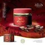 Nabeel Oudh- Nasaem 60Gms by Nabeel Perfumes