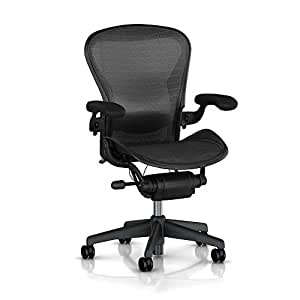 Aeron Chair by Herman Miller: Highly Adjustable - Lumbar Pad Support Cushion - Adjustable Vinyl Arms - Tilt Limiter - Standard Carpet Casters - Graphite Frame/Carbon Wave Pellicle - Size C (Large)