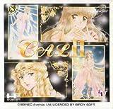 CAL II (Japanese Import PC Engine Super CD-ROM2 Video Game) [Turbo Grax-16 CD]