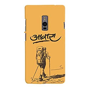 ColourCrust OnePlus 2 Mobile Phone Back Cover With Aawara Quirky - Durable Matte Finish Hard Plastic Slim Case