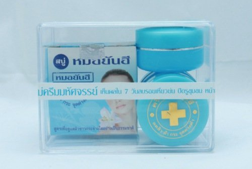 DRYANHEE-FACIAL-WHITENING-CREAM-SET-FOR-REDUCE-ACNE-DARK-SPOT-AND-FRECKLES