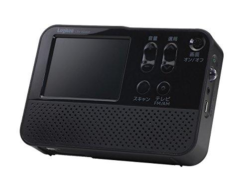 2.8インチ液晶搭載ワンセグテレビ付きFM/AMハンディーポータブルラジオ【LTV-1S280P】ロジテック ワイドFM対応 ワンセグTV 携帯ラジオ