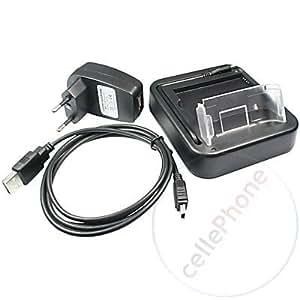 USB Dockingstation mit Akkuladefach und Netzteil für HTC Desire Z