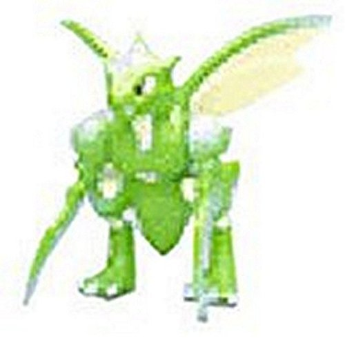 MC-73 Scyther Monster Collection Pokemon 2 inch Figure Pokemon - 1