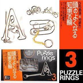 Metal Puzzle Ring Magic Rings Intelligence Toys For Children (Level 3) front-914089