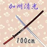【刀剣乱舞 風】木製刀/模造刀/武士刀 100cm コスプレ小物/道具 (加州清光風)