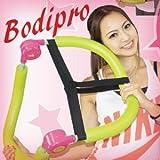【韓国で大人気トレーニング機器】Bodipro ボディプロ