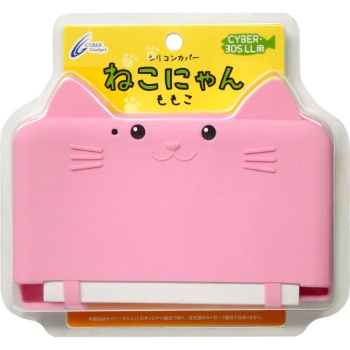 41JrJuOg3WL Nyan CYBER / silicon cover cat (for 3DS LL) pink