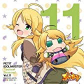 PETIT IDOLM@STER Twelve Seasons! Vol.11