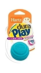 Hearts Dura Play ball S (japan import)