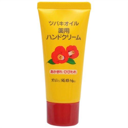 黒ばら ツバキオイル薬用ハンドクリーム 35g