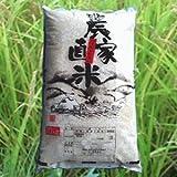 農家直米 白米 10kg