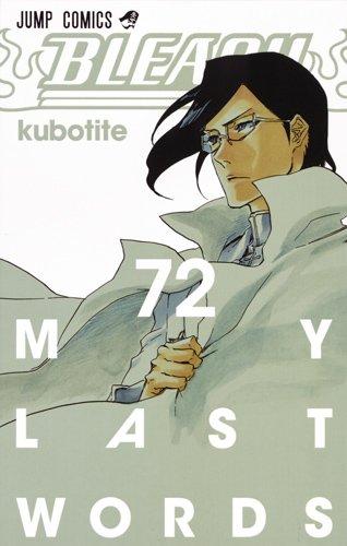 BLEACH―ブリーチ― 72 (ジャンプコミックス)
