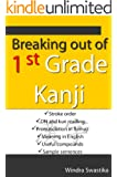Breaking out of 1st Grade Kanji (English Edition)