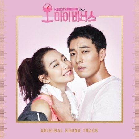 Oh My Venus OST (KBS TV Drama)