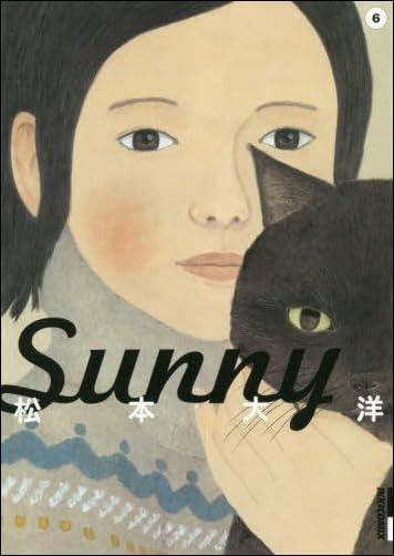 Sunny 6 (IKKI COMIX)