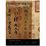 Chinese Calligraphy - Culture & Civilization of China (Hardback)