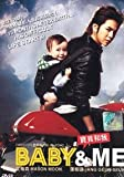 Baby and Me Korean Movie Dvd with English Sub