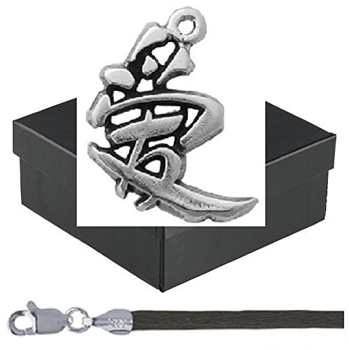 """Gift Boxed Love Symbol Charm With 16"""" Brown Satin Cord Sterling Silver Heart Jewelry Set front-303536"""