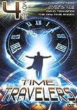 Time Travelers 4 Movie Pack