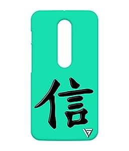 Vogueshell Chinese Symbols Printed Symmetry PRO Series Hard Back Case for Motorola Moto G3
