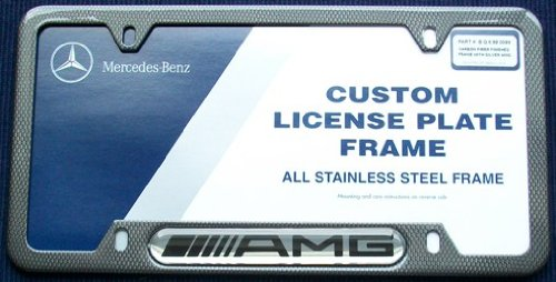 Buynow genuine amg carbon fiber license plate frame for Mercedes benz amg carbon fiber license plate frame