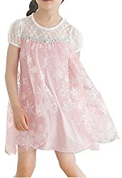 Girls Kids Princess Cosplay Tulle Gown Formal Dress Skirt