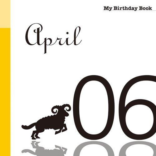 4月6日 My Birthday Book