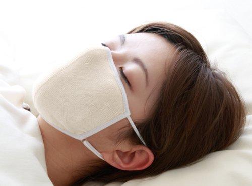 大判 潤いシルクのおやすみマスク キナリ