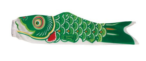 In the Breeze Koi Fish Windsock, 24-Inch, Green