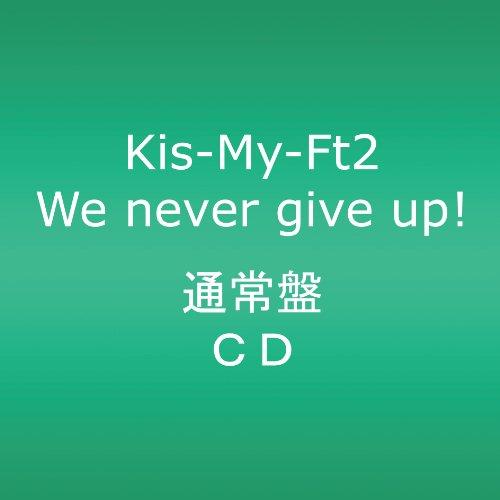 We never give up!をAmazonでチェック!