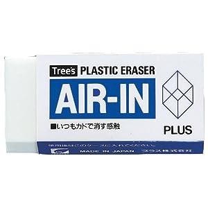 PLUS プラスチック消しゴム AIR-IN(エアイン)レギュラータイプ 43g ER-200AI 36-400