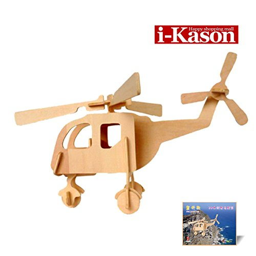 Authentic High Quality i-Kason® New Favorable Imaginative DIY 3D Simulation Model Wooden Puzzle Kit for Children and Adults Artistic Wooden Toys for Children - Helicopters
